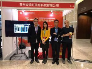 安瑞可于《第十届中国优秀数据中心峰会 》